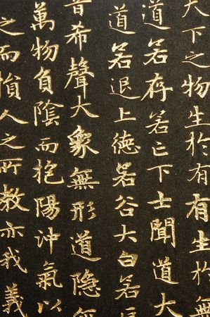 Golden chinese calligraphy in a black background photo