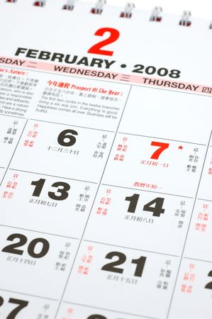 Close up of lunar calendar 2008, the month of chinese new year Stock Photo - 2400186