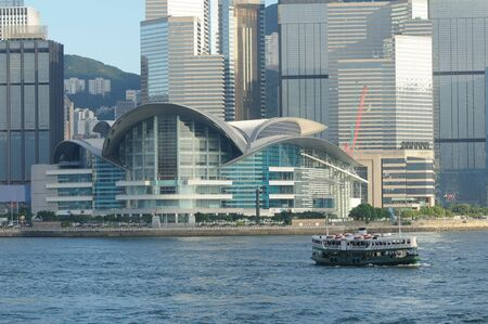 conventie: Hong Kong Convention and Exhibition Centre en veerdiensten in habor
