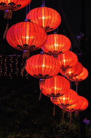 Chinese red paper lanterns at night Stock Photo
