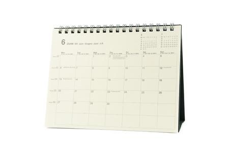multilingual: Multilingual desktop calendar June 2011 in isolated white background Stock Photo
