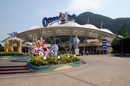 Main entrance of Ocean Park Hong Kong Editorial