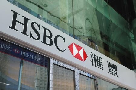 Sign of HSBC, Hong Kong Editorial