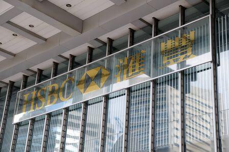 quartier g�n�ral: Inscription de HSBC � Hong Kong Si�ge