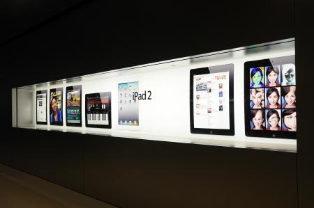 store window: Window display of ipad in Hong Kong Apple store