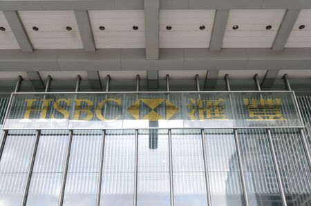 quartier g�n�ral: Signe de HSBC � Hong Kong Si�ge