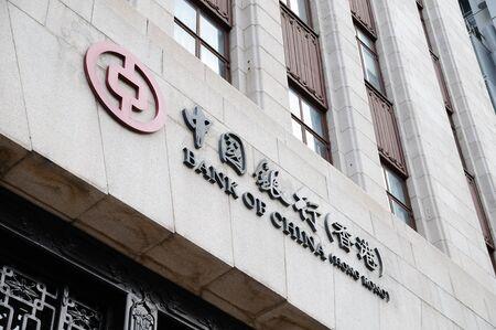 Bank of China sign in Hong  Kong