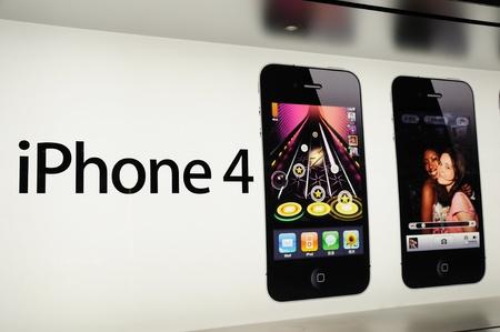 Window display of iphone in Hong Kong Apple store