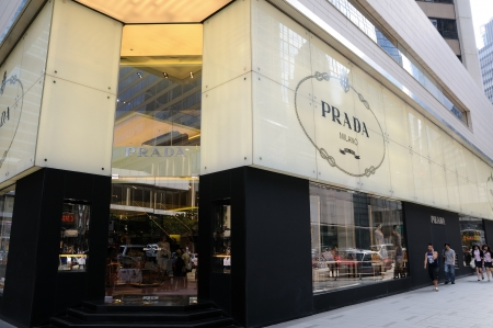 Prada boutique in Hong Kong