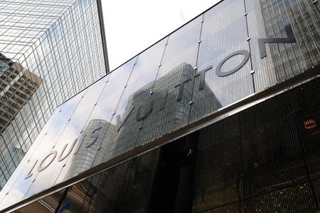 vuitton: Louis Vuitton sign of boutique in Hong Kong  Editorial