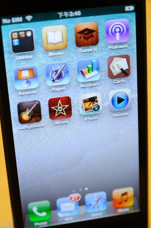 Close up of black iPhone 5 apps icon Stock Photo - 15370366