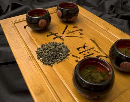 indigenous medicine: TEA JAPAN CULTURE Stock Photo