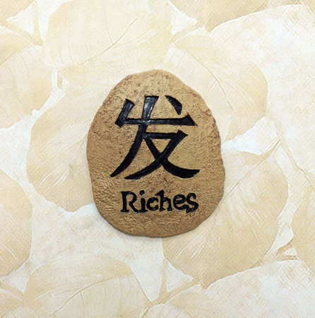 riches   photo