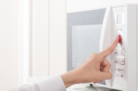 home life: microwave oven