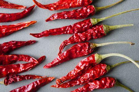 red pepper: pepper