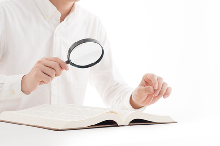 data dictionary: Reading book Stock Photo