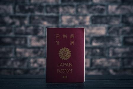 counterfeiting: passport