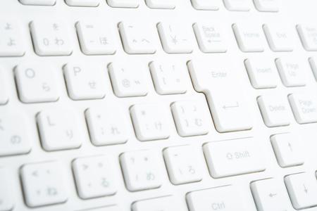 computer terminals: Computer keyboard
