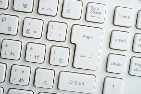 internet terminal: Computer keyboard