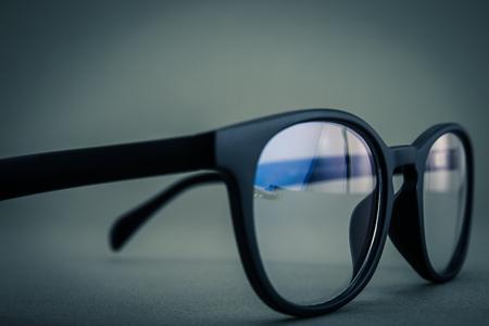 the edge: Black edge glasses Stock Photo
