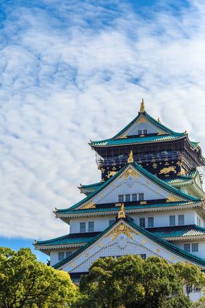 noon: Osaka Castle in Japan Editorial