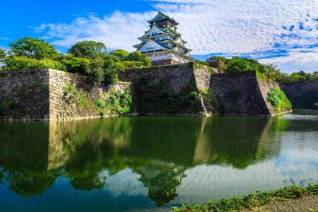 Osaka Castle in Japan Stockfoto