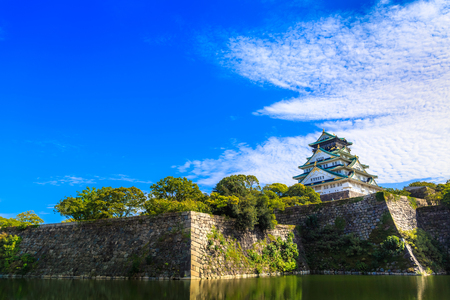 Osaka Castle in Japan Stok Fotoğraf