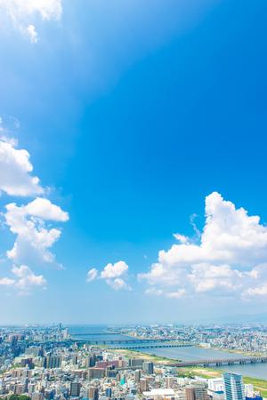 Osaka city landscape, Japan
