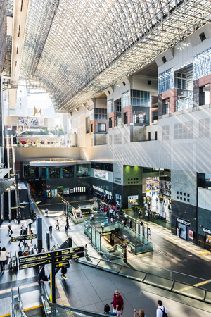 Kyoto,Japan - June 9, 2017: Kyoto Station is a railway station and transportation hub in Kyoto, Japan.