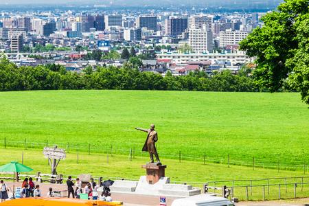 Hitsujigaoka Observation Hill in sapporo hokkaido japan