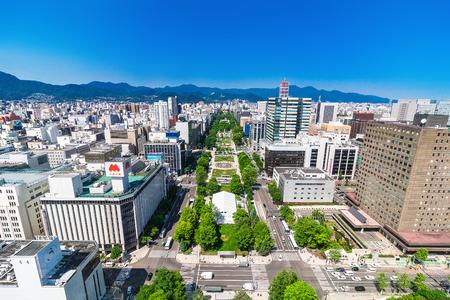 odori: Odori Park in Hokkaido Japan Editorial
