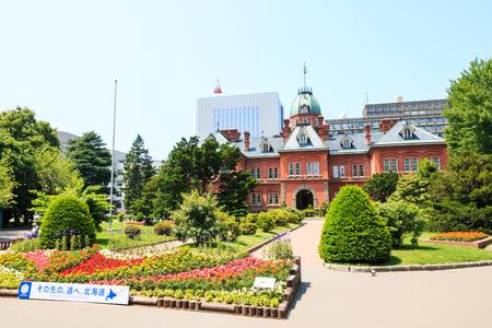 former: The Former Hokkaido Government Building