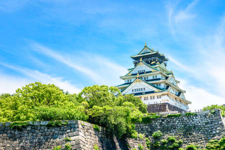 Osaka Castle in Japan Imagens