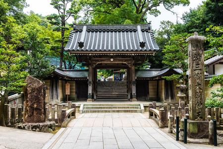 Kiyoshikojin Seichoji Hyogo Prefecture in Japan