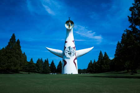 Osaka, Japan - 3 November 2015 - Taiyo no To was created by Japanese artist Taro Okamoto.