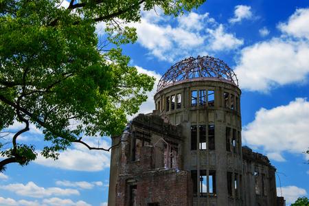 Atomic bomb dome Redakční