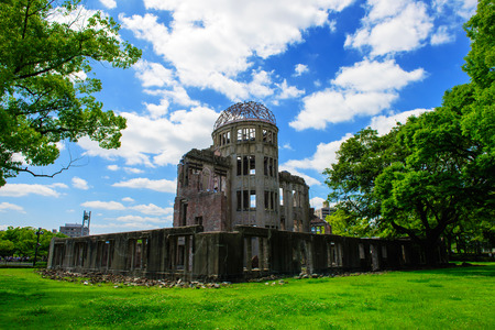 atomic bomb: Atomic bomb dome Editorial