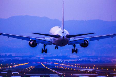 Aterrizaje de avión de pasajeros