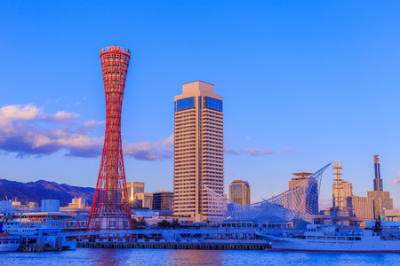 Hyogo,Japan - November 24, 2017: Harbor of Kobe in Japan.Kobe Harborland is a shopping and entertainment district the waterfront of Kobes port area. Editorial