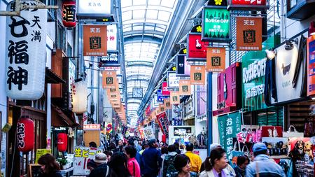 Osaka, Japan - November 5 2017: Tenjinbashisuji Shopping Street in Osaka, Japan. 2.6km north to south.the longest straight shopping street in Japan.There are 600 stores in the mall. 에디토리얼