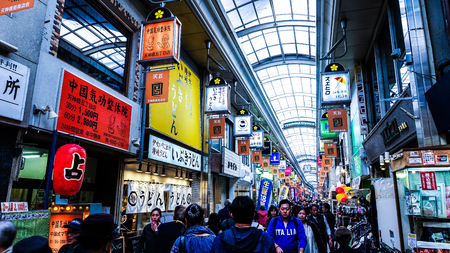 Osaka, Japan - November 5 2017: Tenjinbashisuji Shopping Street in Osaka, Japan. 2.6km north to south.the longest straight shopping street in Japan.There are 600 stores in the mall. Redakční