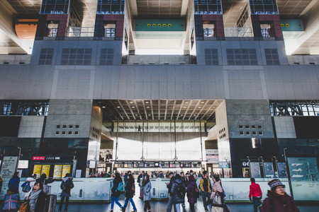 Kyoto,Japan - December 18, 2017: Kyoto Station is a railway station and transportation hub in Kyoto, Japan.