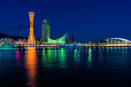 Hyogo,Japan - November 24, 2017: Harbor of Kobe in Japan.Kobe Harborland is a shopping and entertainment district the waterfront of Kobes port area. Archivio Fotografico