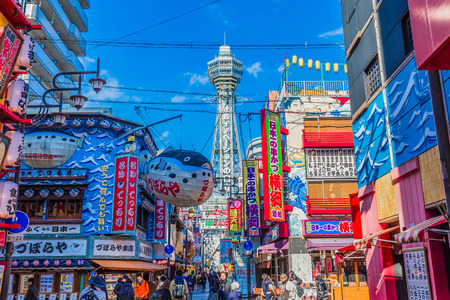 Osaka,Japan - January 30 2018:Tsutenkaku and Shin Sekai is tourist spot of Osaka in Japan