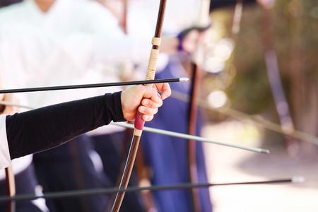 Kyudo Japanese Archery