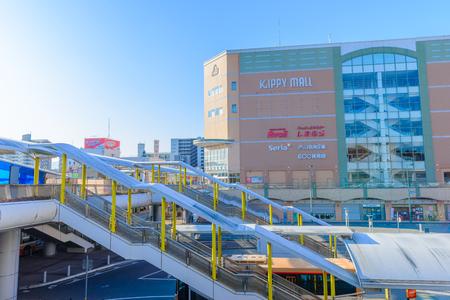 Hyogo,Japan - February 9, 2018: Sanda Station is a Japan railway station in Hyogo, Japan. Редакционное