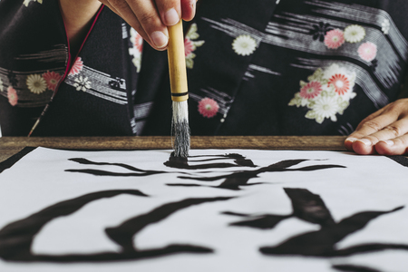 Japan calligraphy and ink