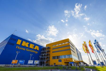 Osaka, Japan -  October 1,2018 - IKEA tsurumaha store in Taisho-ku Osaka,Japan.