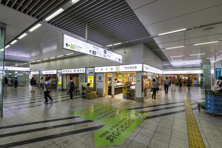 Fukuoka,Japan - July 18,2018 -  Located in Fukuoka City, Hakata Station is a major railway station in southern Japan and the largest on Kyushu Island.