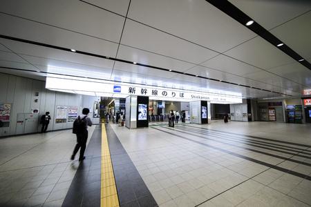 Hiroshima,Japan - July 25,2018 - Hiroshima Station is a railway station in Minami-ku, Hiroshima, Japan, operated by West Japan Railway Company. Редакционное